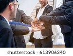 business people or business... | Shutterstock . vector #613906340