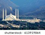 The Faisal Mosque Islamabad Pakistan