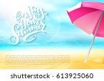 vector summer travel banner... | Shutterstock .eps vector #613925060