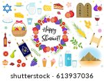 shavuot icons set  flat style....   Shutterstock .eps vector #613937036