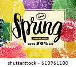 spring sale banner  sale poster ...   Shutterstock .eps vector #613961180