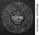chalkboard vector hand drawn... | Shutterstock .eps vector #613992368