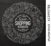 chalkboard vector hand drawn... | Shutterstock .eps vector #613995788