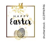 abstract holiday easter card... | Shutterstock . vector #613996946