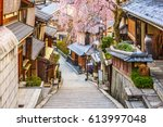 kyoto  japan in spring in the... | Shutterstock . vector #613997048
