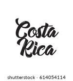 costa rica  text design. vector ... | Shutterstock .eps vector #614054114