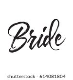 bride  text design. vector... | Shutterstock .eps vector #614081804