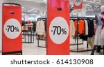 70 off sale banner at the... | Shutterstock . vector #614130908