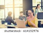 asian charming beautiful... | Shutterstock . vector #614152976