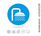 shower sign icon. douche with... | Shutterstock .eps vector #614165228