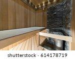 new infrared sauna.  | Shutterstock . vector #614178719