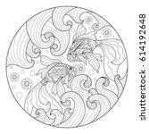 goldfish swimming. zentangle... | Shutterstock .eps vector #614192648