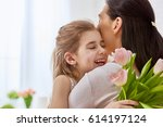 happy mother's day  child... | Shutterstock . vector #614197124