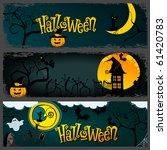 vector halloween banner set | Shutterstock .eps vector #61420783