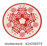 floral ornament in a circle | Shutterstock .eps vector #614230373