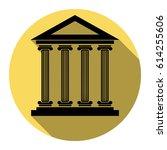historical building...   Shutterstock .eps vector #614255606