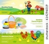 poultry farm banners with... | Shutterstock .eps vector #614296019