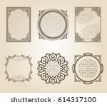 a set of templates of asian... | Shutterstock .eps vector #614317100
