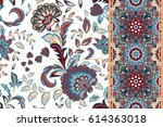 set of seamless floral pattern... | Shutterstock .eps vector #614363018