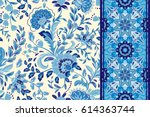 seamless floral patterns set.... | Shutterstock .eps vector #614363744
