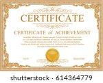 vintage retro frame certificate ... | Shutterstock .eps vector #614364779