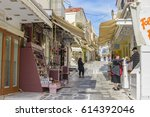 tinos   greece  march 2017 ... | Shutterstock . vector #614392046
