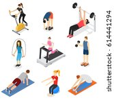 sport people in gym set... | Shutterstock .eps vector #614441294