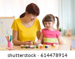 happy family mother and kid... | Shutterstock . vector #614478914