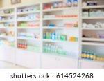 pharmacy shelves filled with... | Shutterstock . vector #614524268