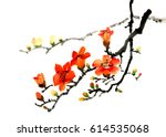 ancient chinese traditional... | Shutterstock . vector #614535068
