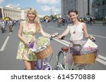 moscow  russia   may 29  2016 ... | Shutterstock . vector #614570888