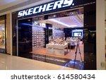 kedah  malaysia   march 23 ... | Shutterstock . vector #614580434