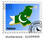 vector stamp with the image... | Shutterstock .eps vector #61459909