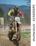 vransko  slovenia  april 02 ... | Shutterstock . vector #614600690