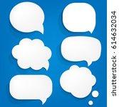 speech bubble set | Shutterstock . vector #614632034