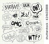 hand drawn set of speech... | Shutterstock .eps vector #614633888