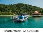 koh chang  thailand   march 30  ... | Shutterstock . vector #614640338