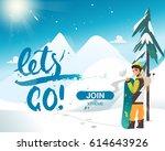 banner join the extreme girl... | Shutterstock .eps vector #614643926