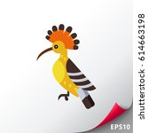 Colorful Bird Hoopoe Icon