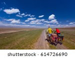 group of cyclists with a large... | Shutterstock . vector #614726690