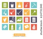square household chores icon... | Shutterstock .eps vector #614731340