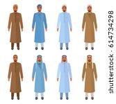 islamic bearded men's long... | Shutterstock .eps vector #614734298