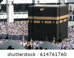 mecca  saudi arabia   january... | Shutterstock . vector #614761760