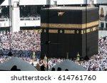 mecca  saudi arabia   january... | Shutterstock . vector #614761760