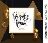 ramadan kareem background ...   Shutterstock .eps vector #614761793