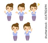 vector set of young housewife... | Shutterstock .eps vector #614782694