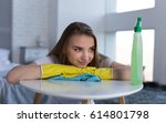 young girl in protective gloves ... | Shutterstock . vector #614801798
