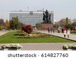 perm  russia september 23  2015 ... | Shutterstock . vector #614827760