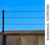 Small photo of Protective system of the territory. Prohibition of access and penetration.
