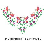 bird and flower with leaf and... | Shutterstock .eps vector #614934956